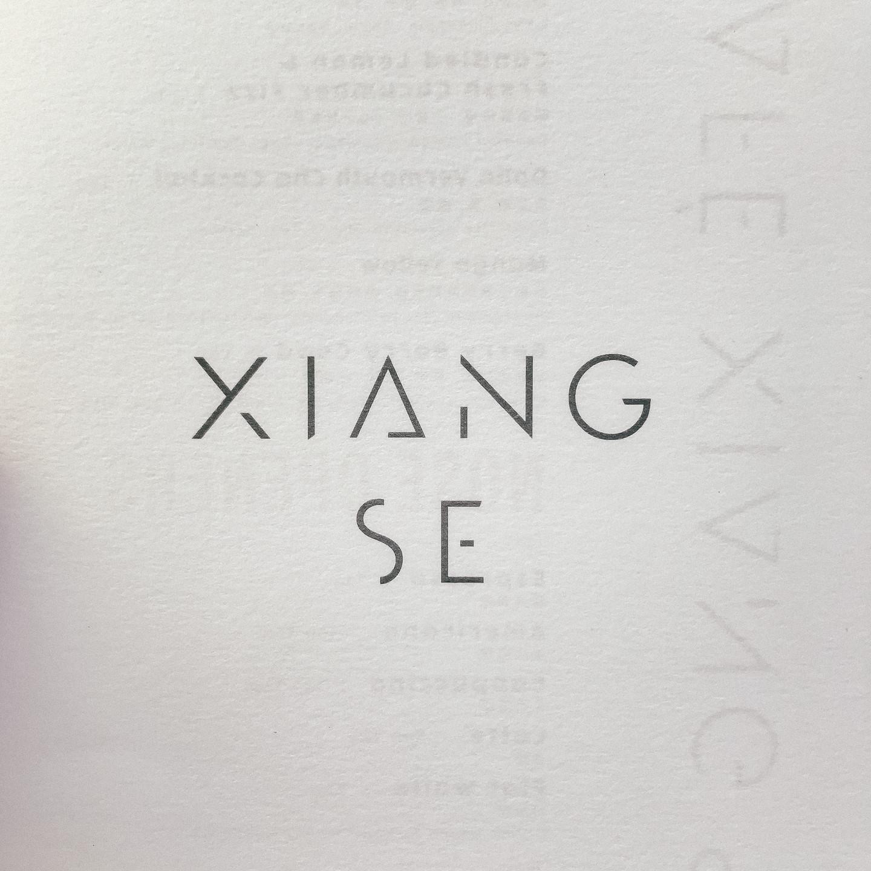 香色Xiang Se MENU