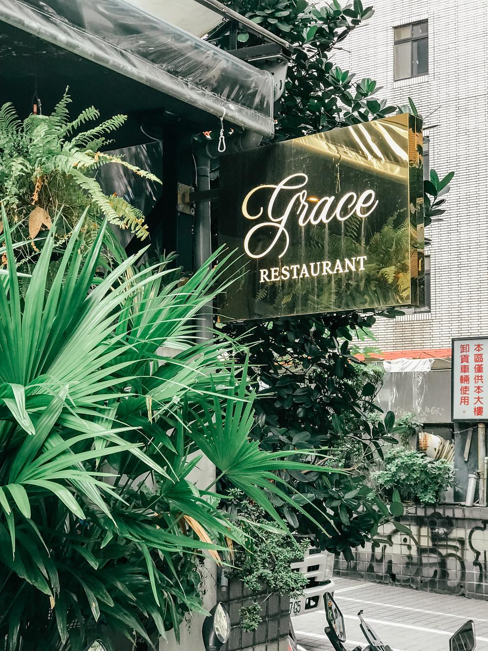 Grace l Taipei Restaurant l A Style Alike
