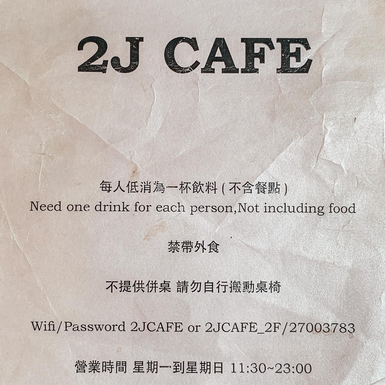 2J Cafe (A Style Alike) (1 of 37)