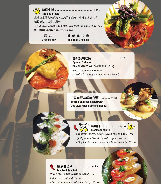 NCISushi Taipei (A Style Alike) Menu 6