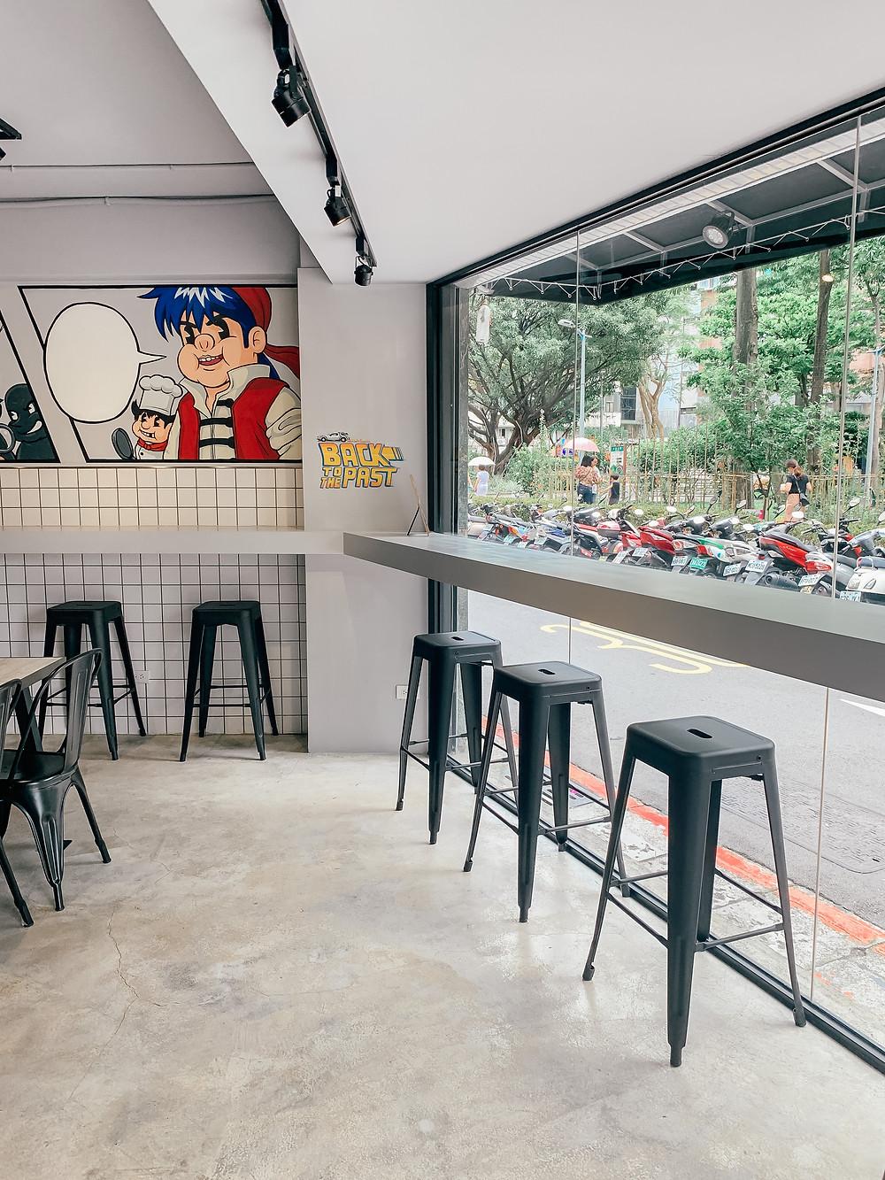 Liquid Bread Company (LBC 安東店) | Taipei Restaurant | A Style Alike