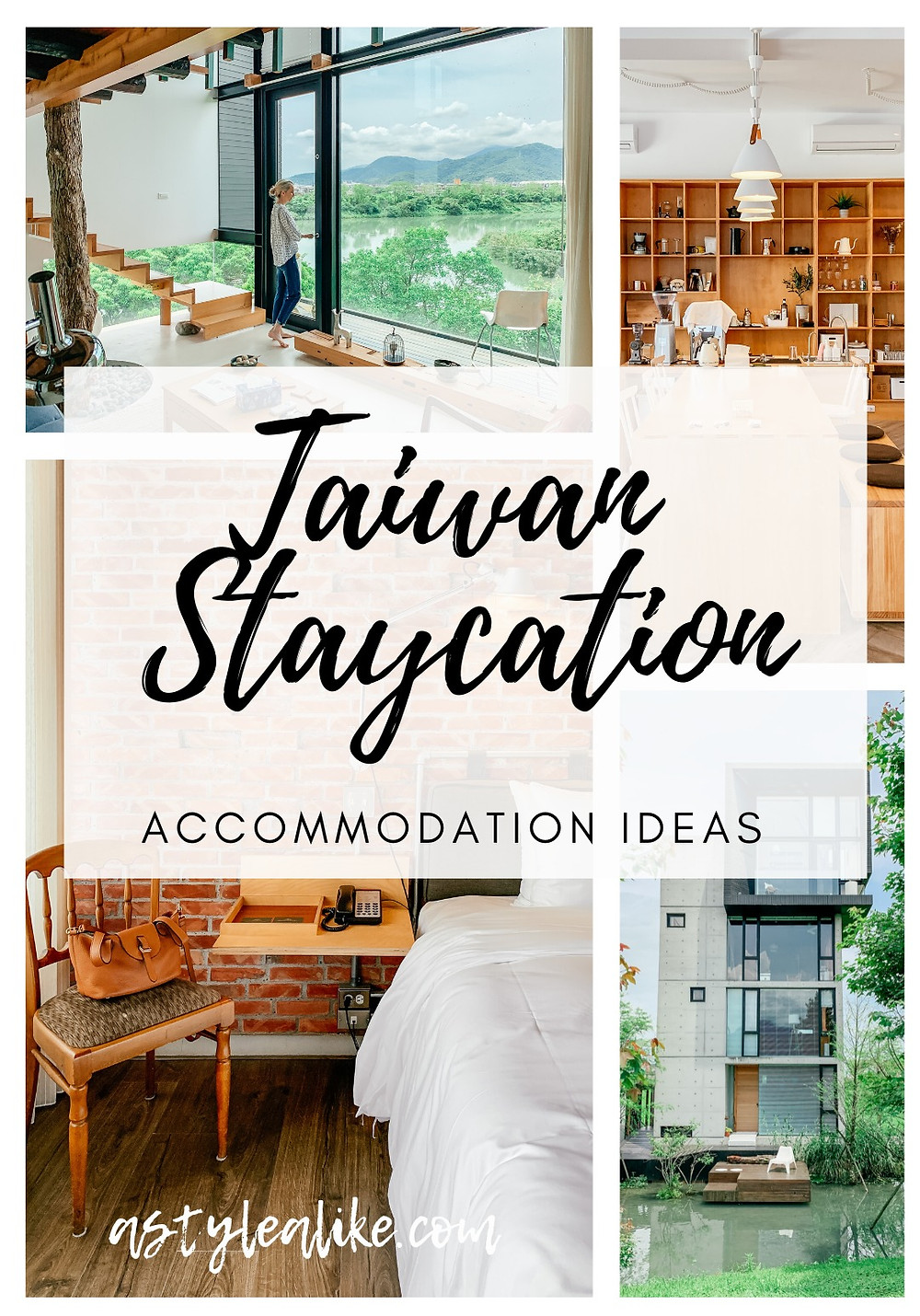 Taiwan Summer Staycation | Accommodation Ideas | Travel | A Style Alike