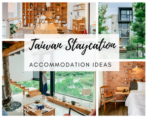 Taiwan Summer Staycation | Accommodation Ideas | Travel | A Style Alike