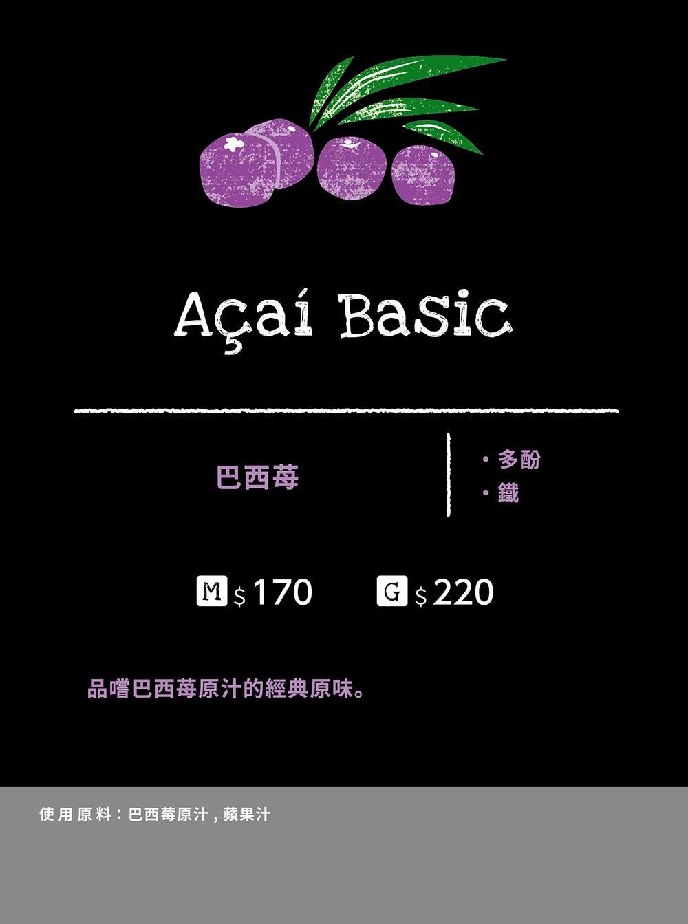 FRUTA FRUTA Acai Cafe l Taipei Cafe l A