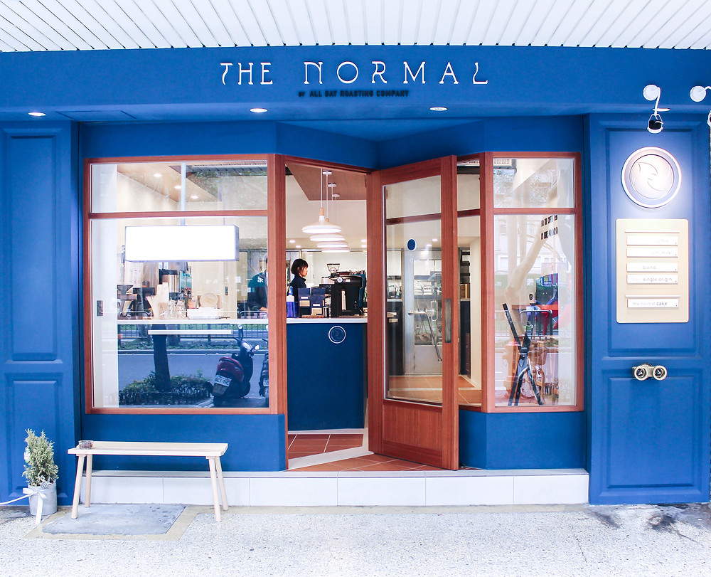 The Normal | 10 Insta-Worthy Cafes to Visit in Taipei | A Style Alike