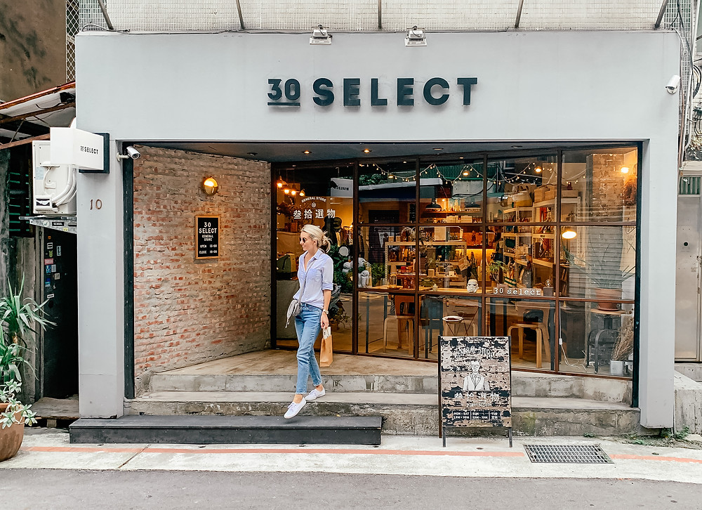 30 SELECT 叁拾選物  | Taipei General Store | A Style Alike