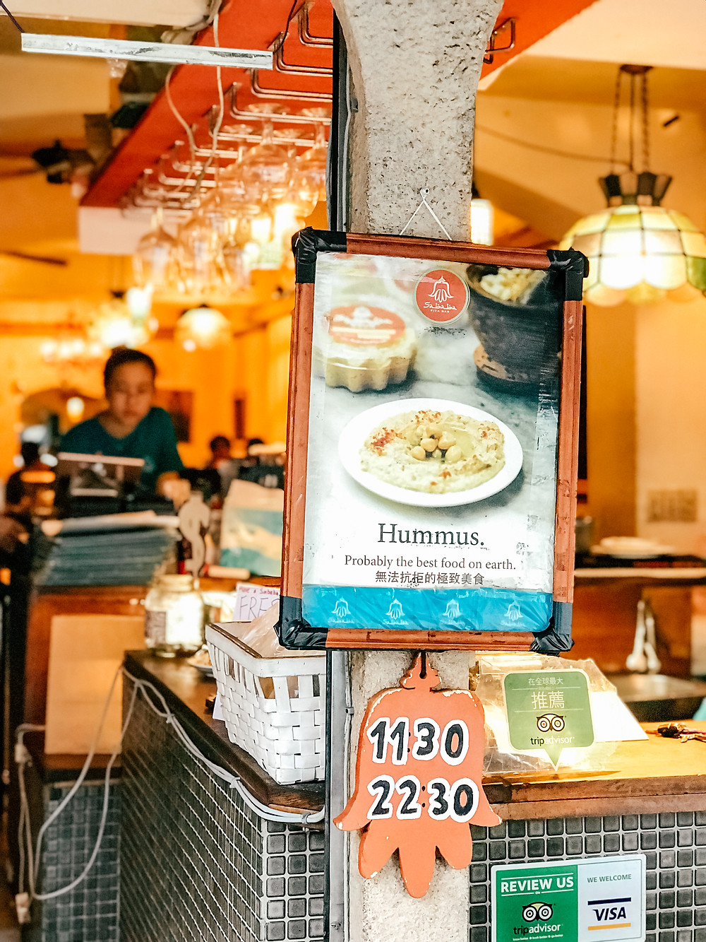 Taipei Restaurants l Sababa Pita Bar l A Style Alike
