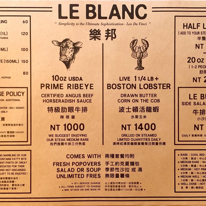 Le Blanc Taipei MENU