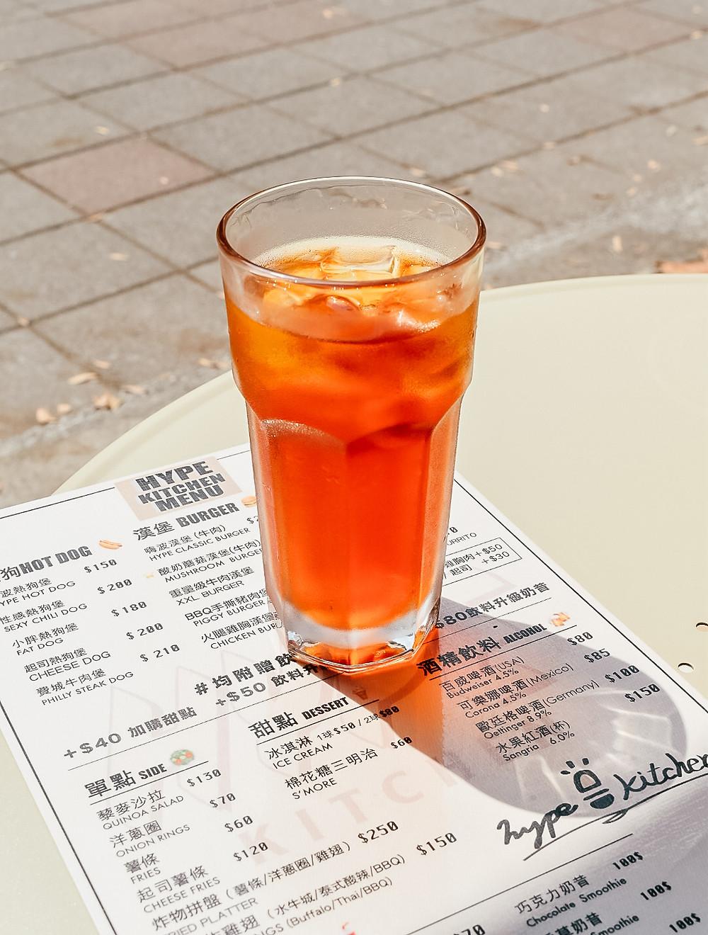 Hype Kitchen 嗨波廚房 | Taipei Restaurant | A Style Alike