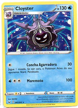 Cloyster (41/202)
