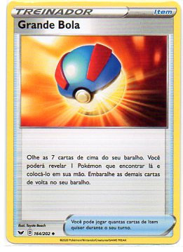 Grande Bola (164/202)