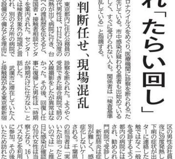 時事ドットコムニュース