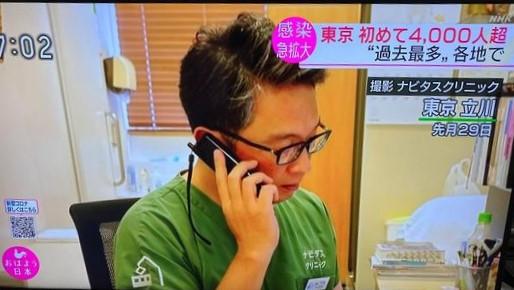 NHKニュースおはよう日本