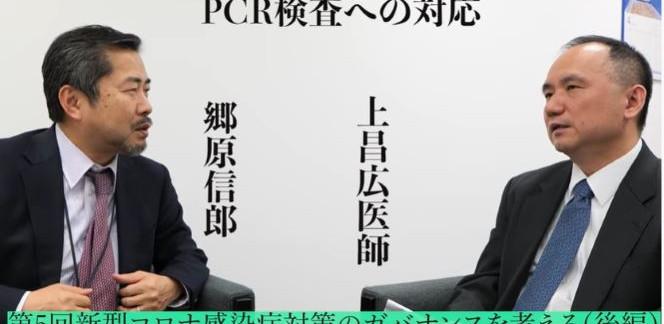 郷原信郎の「日本の権力を斬る!」