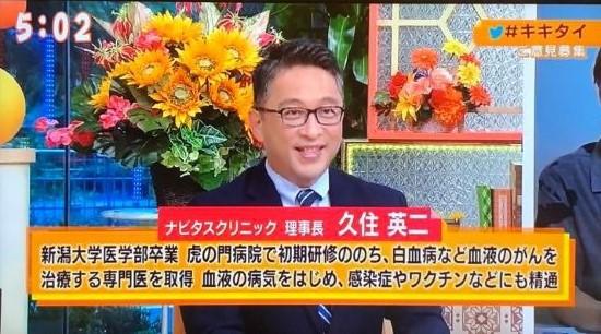 田村淳の訊きたい放題