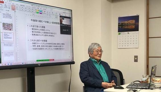 横山禎徳先生勉強会
