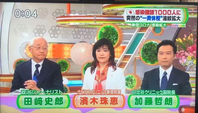 ひるおび ひるおび!|TBSテレビ