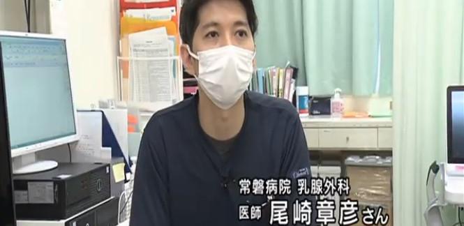 ふくしま県民公開大学動画