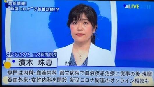 報道ライブ インサイドOUT