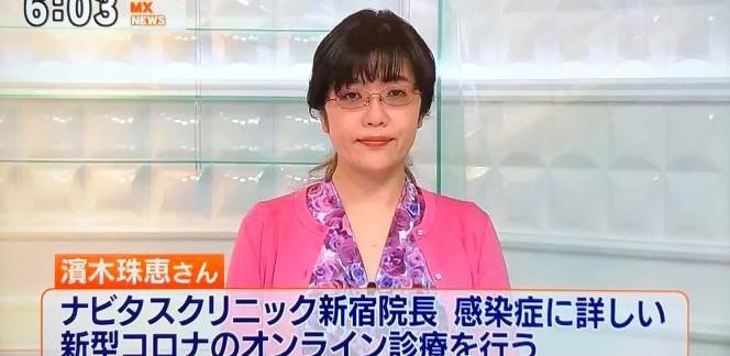 TOKYO MX NEWS