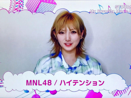 """AKB48 and STU48's Okada chooses MNL48's """"High Tension"""" MV in a TV special"""