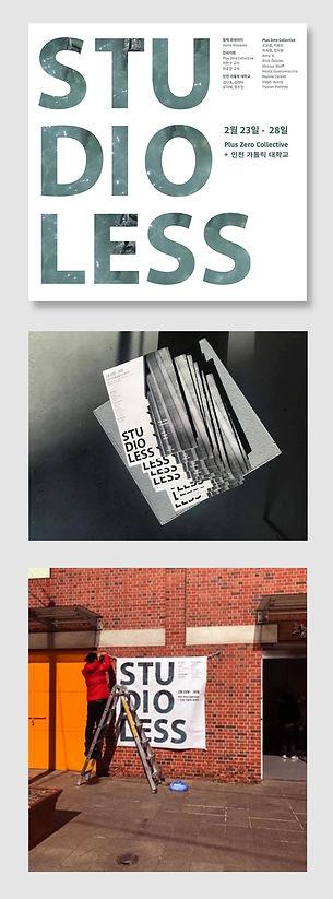 studioless-2_1000_1000.jpg