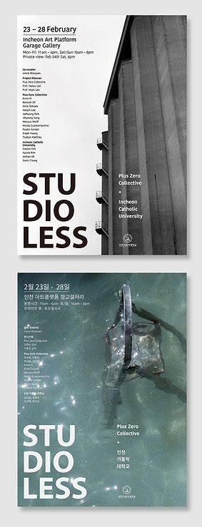 studioless-1_1000_1000.jpg