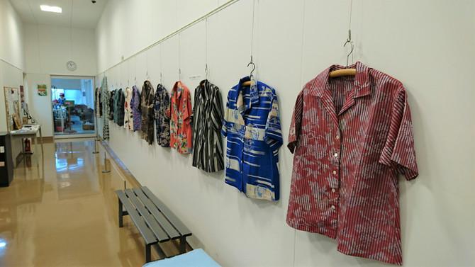 「着物でアロハ」開催中