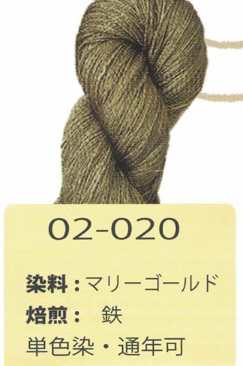 単色染 020 マリーゴールド