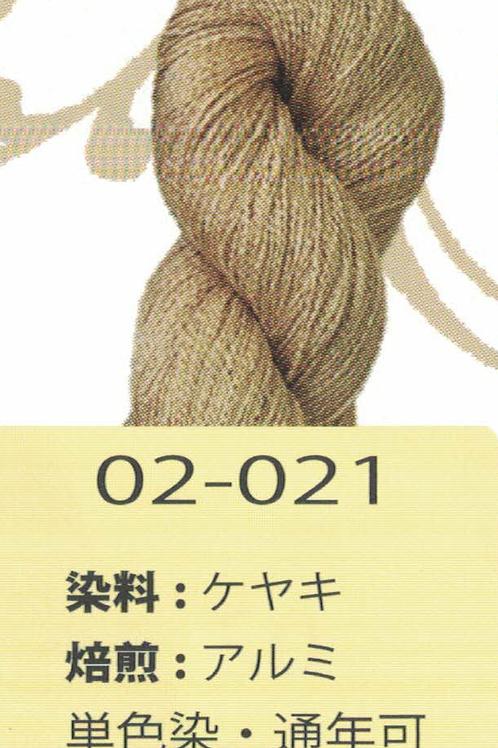 単色染 021 ケヤキ