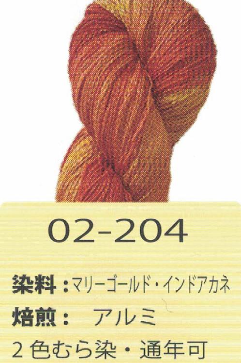 2色むら染 204 マリーゴールド・インドアカネ