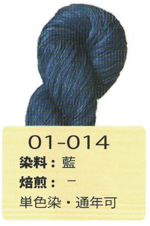 単色染 014 藍