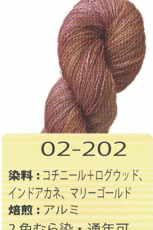 2色むら染 202 コチニール+ログウッド・インドアカネ・マリーゴールド