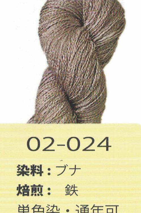 単色染 024 ブナ