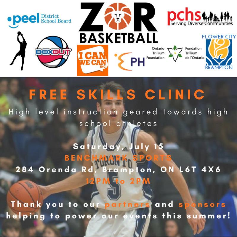 Free Skills clinic