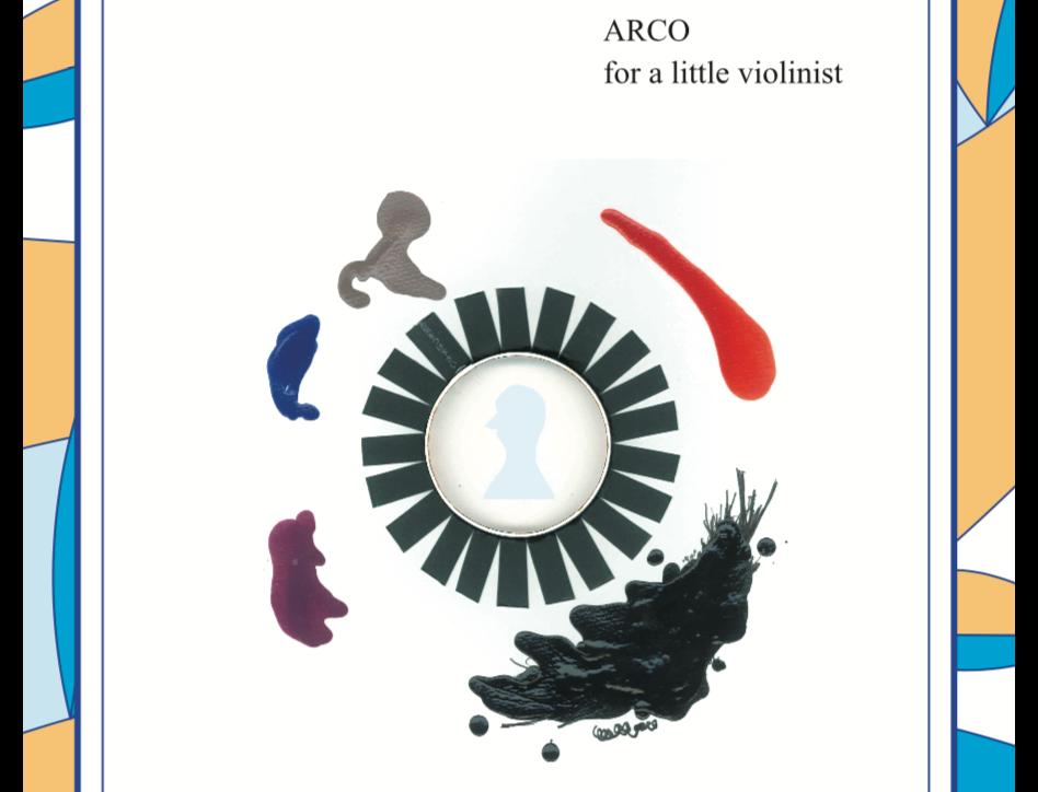 『アルコ(2)』ヴァイオリン総合テキスト