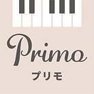 【LOGO】アプリ教材:Primo.png
