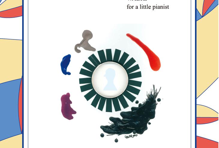 『ワルツ(2)』ピアノ総合テキスト