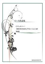 ピース作品集表紙編集.png