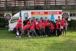 2011國際化學年時的團隊