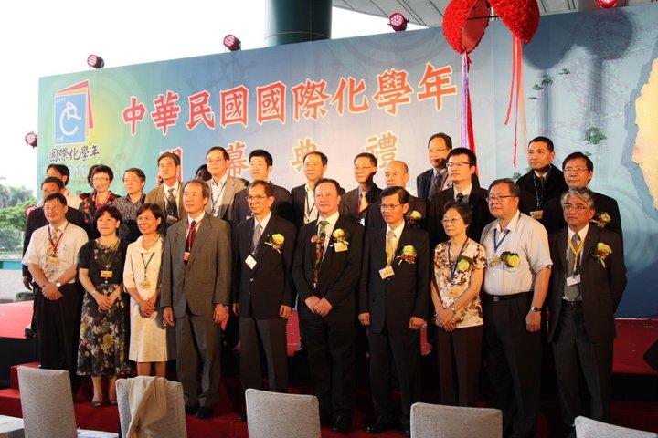 2011年國際化學年的開幕
