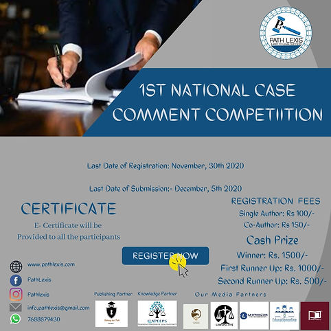 PATH LEXIS' 1ST NATIONAL CASE COMMENT CO