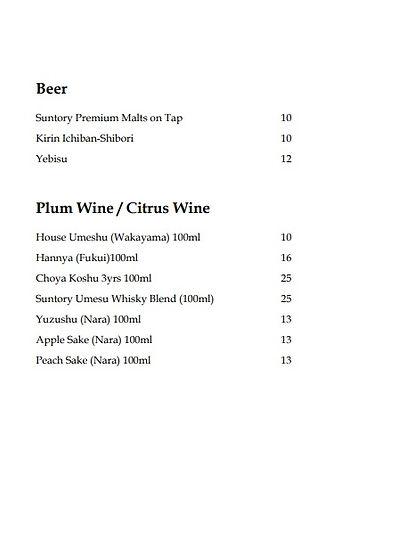 Beer Plum wine.jpg