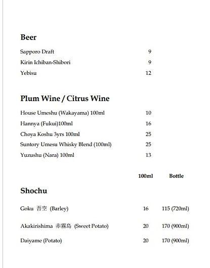 beer, plum wine.jpg