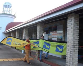 Narooma Visitor Centre closes its doors