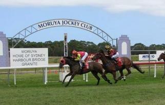 Brian Cowden of the Moruya Jockey Club retires