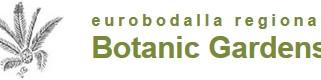 Botanic Garden 2017 calendar out now