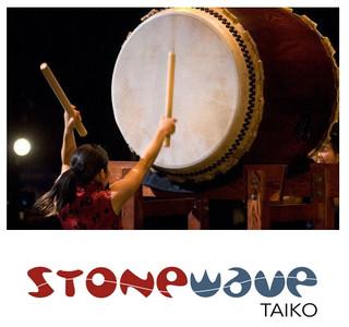 Thunder & Waves: Stonewave Taiko  Nov 5th 7pm