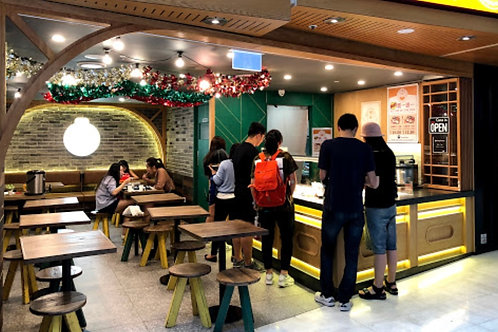 XKR1015 -Chinese cuisine - take away shop in a busy Plaza near Town Hall