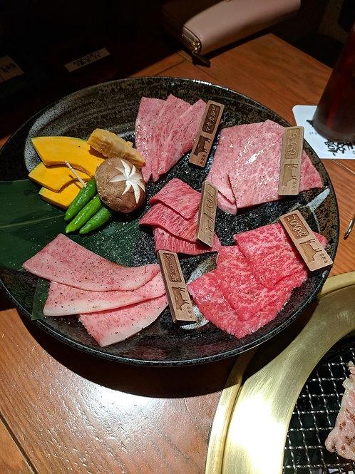 XKR1052 - Restaurant - Japanese style BBQ - Inner West